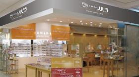 京都ファミリー店 店舗