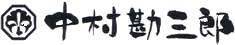 naka-logo