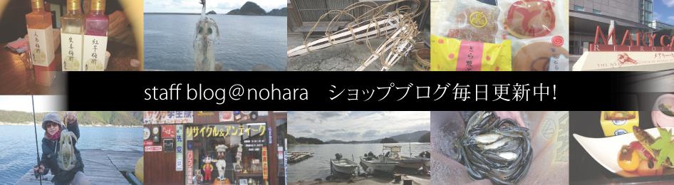 京都 メガネ 滋賀