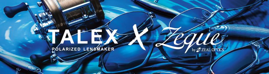 TALEX、タレックス、京都、滋賀、ノハラ、フォレオ大津一里山、イオン洛南、偏光レンズ、